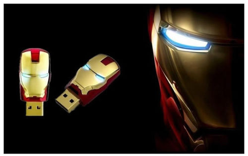 Mark 3 - 8GB USB 2.0 Iron Man 3 Marvel Comic Flash Drive Gold/Red